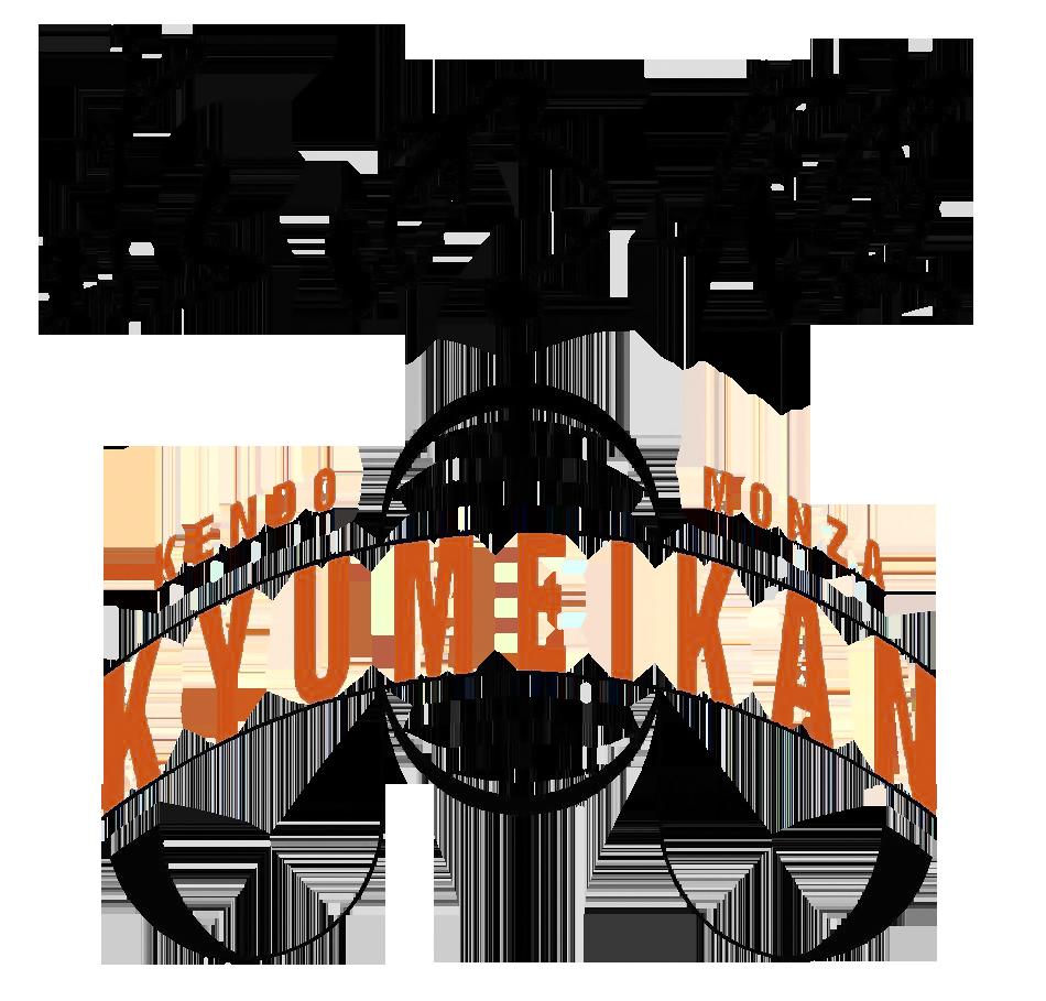 Kyumeikan